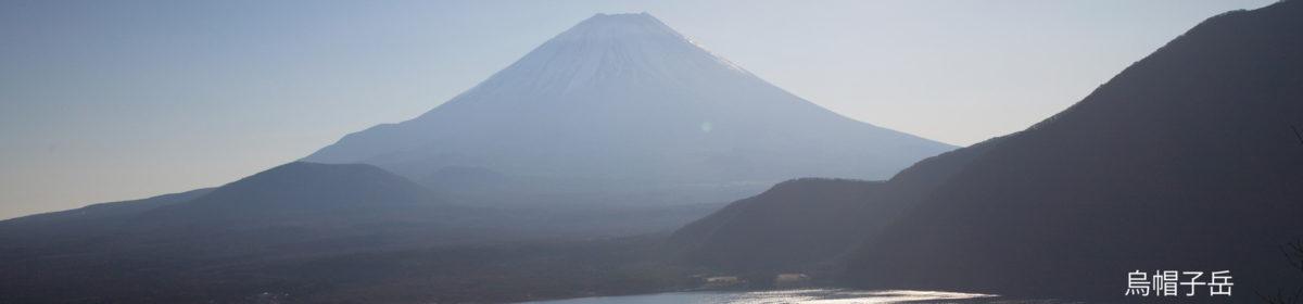 新ハイキングクラブ・横浜支部