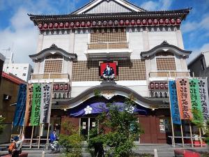 北野文芸座(歌舞伎座風)