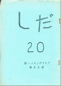 shida 20cover