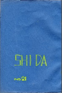 shida 21cover