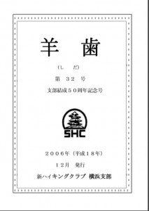shida 32cover